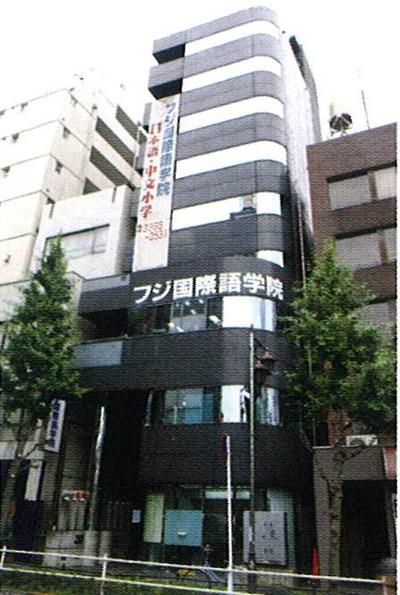 trường nhật ngữ fuji tokyo